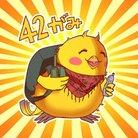 42がみ・TAIGA@EAA!!❄️⚔️ ( P7S8P9 )