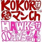 るかるか🎀名付け親ここママ/チームK ( haru4635 )
