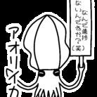あぽ部屋 ( apooorz )