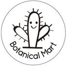 ボタニカルマート ( BotanicalMart )