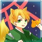 のら狐 ( noragitune217 )