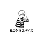 ヨコシマスパイス ( yokoshima_spice )