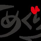 めぐり屋 ( meguriya )
