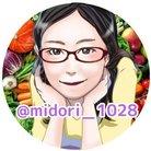 みどり🍵人生楽しく自分らしく♥️ ( midori_1028 )