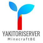 YAKITORIServerStore ( YAKITORIServer )