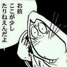 さ ( ssk_inosei )