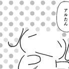 四方山 ( yomo_8ma )