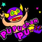 ププちゃんのプー ( pupuchanpu )