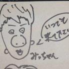 みつを。 ( mitsuya170 )