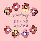 GRANDMAMMY ( mami_mafula )