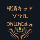 横濱キッドソウル ONLINEshop ( KidsoulBoxingFamily )