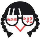 めかぶ商店 ( SHARK37 )