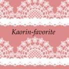 kaorin-favorite