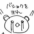 にちの ( nitino )