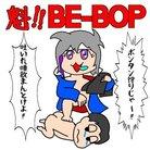 マココグミカンパニー ( utyu_666 )