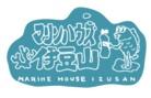 マリンハウス伊豆山