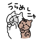 うに♡たび ( NEPO )