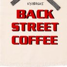 BACK STREET COFFEE ( bacst_cafe )