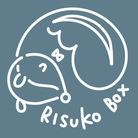 リスコバコ ( risuko-box )
