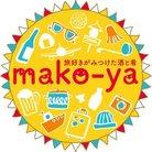 阿佐ヶ谷 mako-ya ( asagaya_makoya )