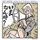 パパ@上越(☠otaku is dead!☠) ( 373no103 )