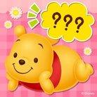 プーさん ( pooh366336 )