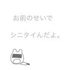 クマエモン ( kmaemon_1216 )