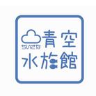 ちいさな青空水族館 ( soragumo_87 )