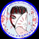 Rie(ぽん)ワシ親方(¯灬゜) ( Riepon_8686 )