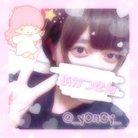 しょむ( ¨̮  )♡ ( _yOnOy_ )
