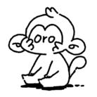 oro_SHOP ( oro_pm )