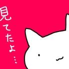 なのふな ( Nanofuna )