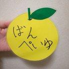 ばんぺいゆ ( _makura_nemu )