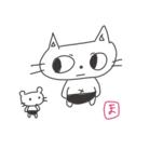 ねことねずみ ( mako8206 )