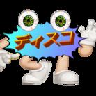 ディスコ元年ショップ ( DiscoFirstyear )
