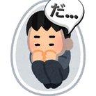 だっち ( dachi_orz )