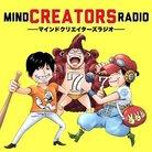 【公式】マインドクリエイターズラジオ ( m_creatorsradio )