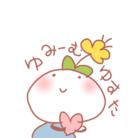 ゆみーむゆすた ( umeem-usta )