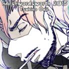 harshwordsworth online shop SUZURI ( harshwordsworth )