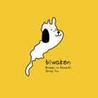 びわけん ( biwaken )