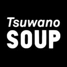 つわのスープ!!!!! ( TSUWANO-SOUP )