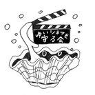 石垣島の移動映画館ゆいシネマ応援!オリジナルグッズ販売店 ( savetheyuicinema )