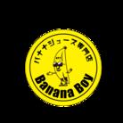 バナナジュース専門店 BananaBoy