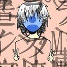 すぱろー無能バニランヌ ( super_low_orz )