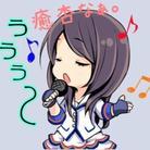 癒杏なぁ ( yua_0411 )