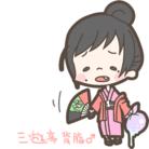 背脂♂ちゃっちゃ ( seabura_tya_tya )