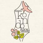 Kondo Aka web shop ( kondoaka )
