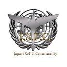 Japan Sci-Fi|SF x SF|SF作品解説を毎日配信 ( Japan_Sci_Fi )