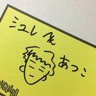 シュレ ( Shuuu_Re )