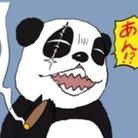 TAMA@悪パンダ㊙ ( tamago_tamatama )